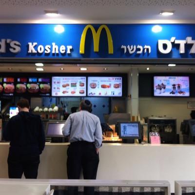 Koschere McDonald's-Filiale: Blau heißt ohne Käse
