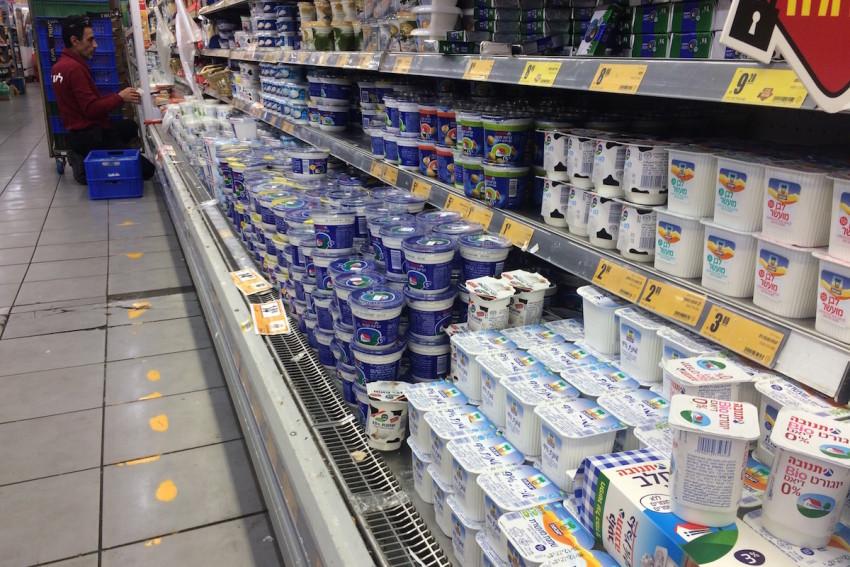 Milchprodukte - Auf Supermarktsafari in Israel