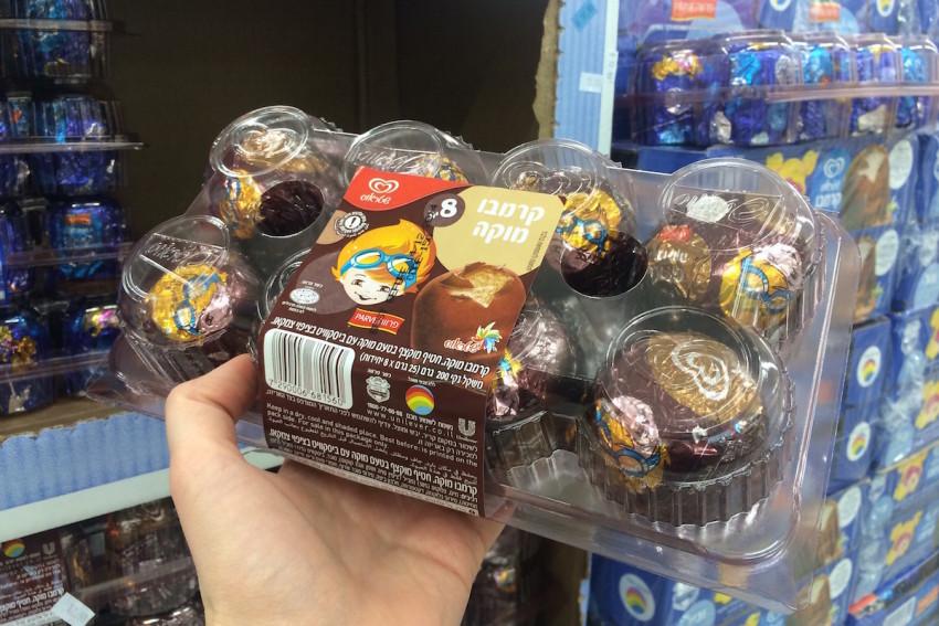 Schokoküsse - Auf Supermarktsafari in Israel