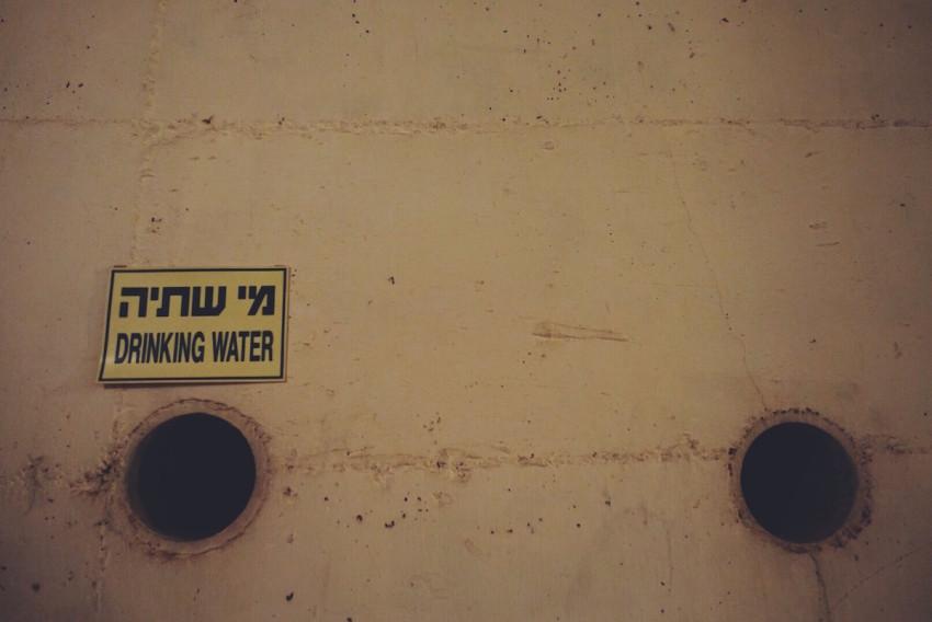 Im Bunker der Hebräischen Universität Jerusalem